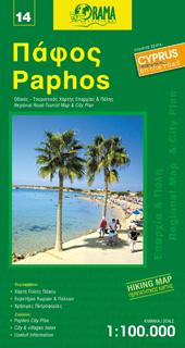 PAPHOS mapa turystyczna 1:100 000 ORAMA