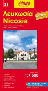NICOSIA NIKOZJA plan miasta w skali 1:7 500 ORAMA
