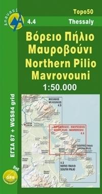 NORTHERN PILIO - MAVROVOUNI mapa turystyczna 1:50 000 ANAVASI GRECJA