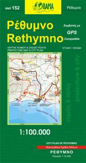 RETHYMNO plan miasta i mapa regionu 1:100 000 ORAMA