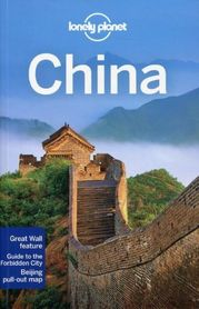 CHINY CHINA przewodnik LONELY PLANET