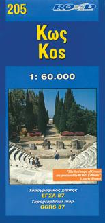 KOS mapa turystyczna 1:60 000 ROAD EDITIONS 205
