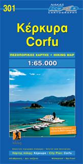 KORFU mapa turystyczna 1:65 000 ROAD EDITIONS 2014