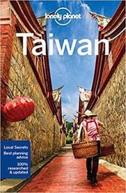 TAJWAN TAIWAN przewodnik turystyczny LONELY PLANET 2017