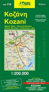 KOZANI plan miasta i mapa regionu ORAMA