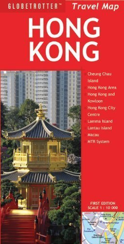 HONG KONG MACAU plan miasta 1:17 500 NEW HOLLAND PUBLISHERS