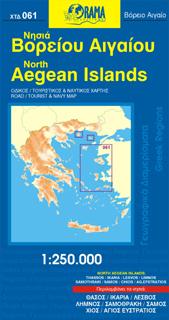 WYSPY EGEJSKIE PÓŁNOCNE mapa samochodowo turystyczna 1:250 000 ORAMA 061
