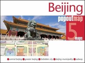 Zdjęcie przedstawia olbrzymią chińską budowlę. Przed nią znajduje się wielki posąg.