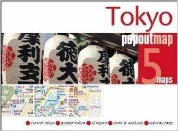 TOKIO TOKYO mapa/ plan miasta PopOut Maps