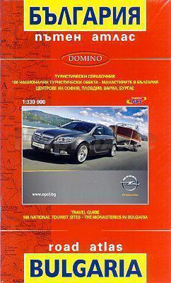 BUŁGARIA atlas samochodowy 1:330 000 DOMINO