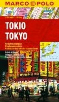 TOKIO laminowany plan miasta 1:15 000 MARCO POLO