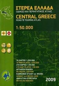 GRECJA ŚRODKOWA Central Greece, road & touring atlas 1:50.000 atlas samochodowy Anavasi